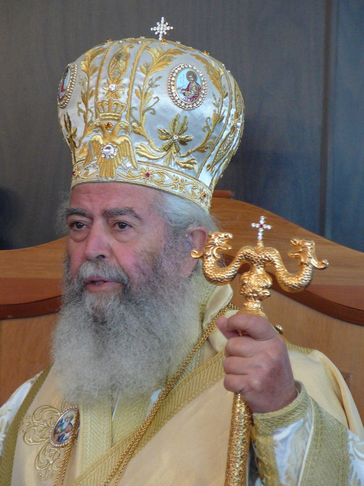 Bishop of Ganos and Chora (previously of New Zealand) Amphilochios
