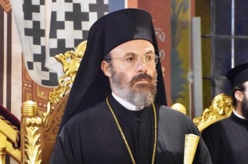 Bishop Narkissos of Accra