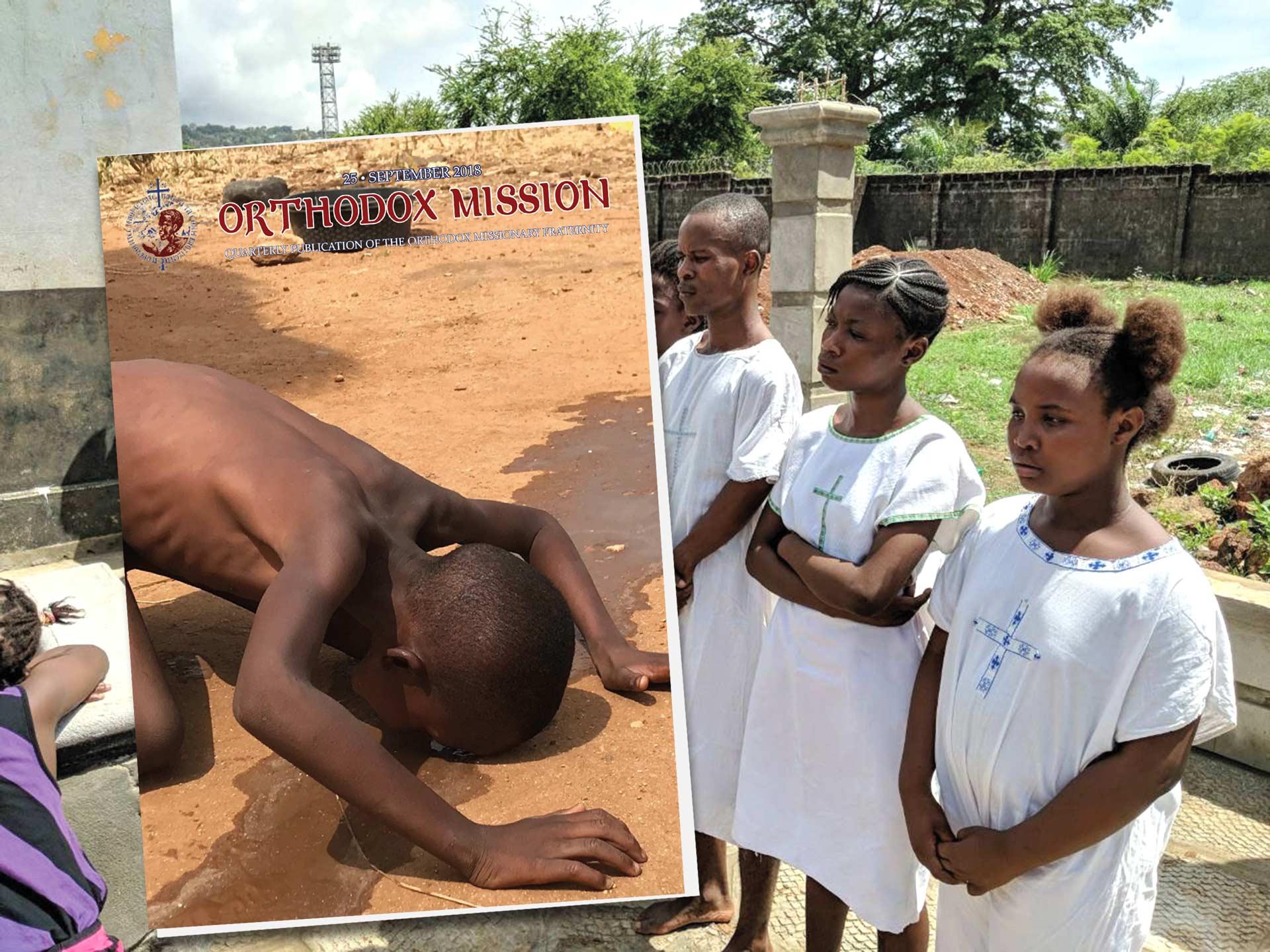 Αποτέλεσμα εικόνας για The new Orthodox Mission magazine is now available online